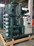 새롭 기술 변압기 기름 리사이클링 시스템