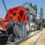 높은 청소 비율 모래 세탁기, 모래 세척 플랜트