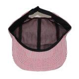 子供のためのカスタムブランク明白な縞5のパネルの帽子
