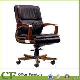 편리한 Rgonomic 중앙 뒤 사무용 가구 행정실 의자