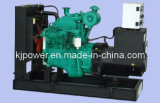 40kVA Silent Cummins Diesel Genset con CE/Soncap