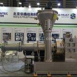 Train planétaire de l'extrudeuse Film PVC souple de calandrage Ligne avec certificat CE