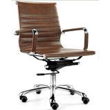 Стул офиса шарнирного соединения стула Eamse средства задний белый (FOH-MF11-B09)