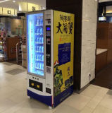 Distributeur automatique de fruit