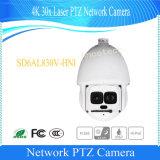 Cámara de vídeo del IP de la red PTZ del laser de Dahua 4K 30X (SD6AL830V-HNI)