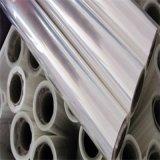 Pellicola di poliestere per la base metallizzata