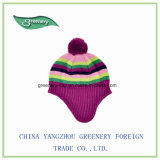 2017方法昇進の多色刷りはニットの帽子を暖める