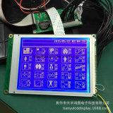 図形LCDのモジュール320*240の青い背景の白い文字