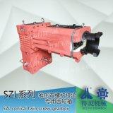 Spezielles mechanisches Übertragungs-Getriebe Jiangyin-Deling (SZL-Serien)