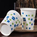 공장 판매 6oz 서류상 커피 잔 중국 사람 공급자