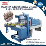 Завертчица втулки (QSJ5040A) & машина Shrink упаковывая для сока (BSE-5040A)