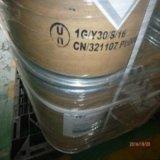 USP 4-Chloro-3, 5-Dimethylphenol Pcmx (CAS 88-04-0)
