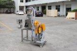 粉および微粒のための自動挿入の金属の分離器