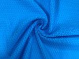 زرقاء شبكة نيلون [سبندإكس] بناء لأنّ ملابس رياضيّة ([هد2404003])