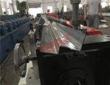 Листовой металл Рабочий процесс/профиль стальной формовочная машина/стальные двери стойки стабилизатора поперечной устойчивости фокусировочные рамки линии