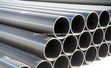 HDPEの管の完全な用紙のサイズは給水の要求を満たした