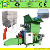 シーフードボックス熱い溶けるリサイクル機械EPS EPE EPPのDensifier