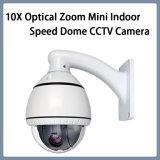 10X 광학적인 급상승 소형 실내 속도 돔 CCTV 감시 카메라