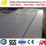 API 5L X60/X65/X70 стальных трубопроводов для строительного материала