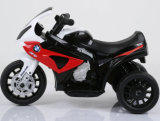 2017 New Licensed Kids Electric Motorcycle Toy