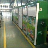 2016년 세륨 고압 각자 서비스 차 세탁기 역 장비