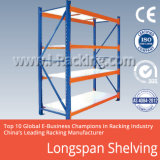 Склад для хранения среднего места Longspan стойки и стеллажи