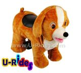 Мягкие собака детских аттракционов игрушки для детей