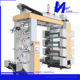 8 sac de plastique de couleur Film Machine d'impression flexographique
