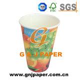 カスタム印刷の単一の壁使い捨て可能な12のOzの茶紙コップ