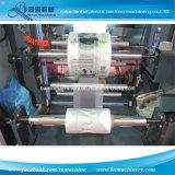 Inflex -インラインFlexoの印刷機かプリンター