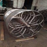 Cilindro de Acero Inoxidable molde para el molino de fabricación de papel