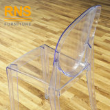 D360 Leisure ROOM Furniture Plastic Lounge Chair with Arm