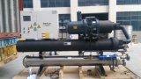 Parafuso de glicol de baixa temperatura Chiller de agua para a indústria electrónica