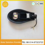 12V24V Solar Street Lighting Solar LED Lights for Road Countryside