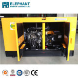 50kVA 40kw Yangdong Stille Diesel Generator