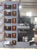 A Flexo máquina de impressão utiliza tinta à base de água