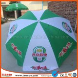 Förderndes Firmenzeichen gedruckte Regenschirme