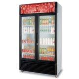 Refrigerador de cristal de la puerta del alimento de las bebidas de la visualización del refrigerador comercial vertical del escaparate