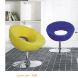 금속 기초를 가진 거실 계란 모양 여가 의자