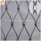 装飾的な金網かステンレス鋼のフェルールケーブルロープの網