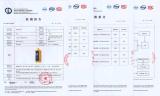 Großhandelsberufsfabrik-Preis-Fliese-Bewurf-Abdichtmasse, Fliese-Bewurf-Farbe, Fliese-Bewurf-Markierung