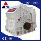 Máquina de la trituradora de impacto de la piedra de la eficacia alta de China