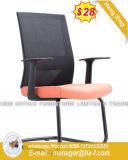 Коричневый кожаный стул зал для посетителей (HX-R010C)