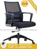 現代旋回装置のコンピュータのスタッフのWorksationの学校オフィスの椅子(HX-8NC1015)