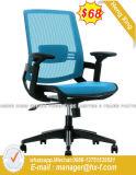 Vier Metallbein-Konferenz-Chefetage-Büro-Stuhl (HX-8N9355C)