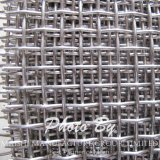 Malla de alambre de acero inoxidable 304/316