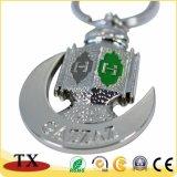 昇進によってカスタマイズされるロゴの金属の記念品のギフトKeychain