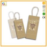 Sacchetto su ordinazione della carta kraft di stampa di marchio (OEM-GL-001)