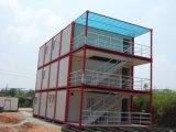 임시 사무실을%s 주문을 받아서 만들어진 Prefabricated 콘테이너 빨리 임명 집