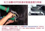 Hdpegeomembranes voor de Behandeling van het Afval van het Water van de Stortplaats van de Voering/van de Dam/van het Huisvuil van de Vijver